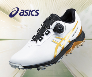 Best Asics Golf Shoes 2019